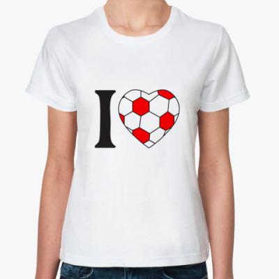 Классическая футболка I Love Football