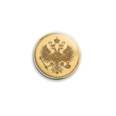 Значок 25мм Герб Российской федерации