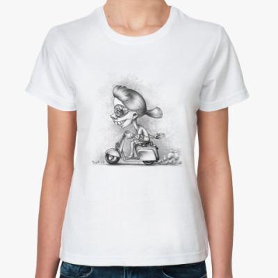 Классическая футболка Девочка на мотороллере