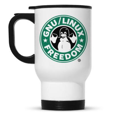Кружка-термос GNU Linux Freedom
