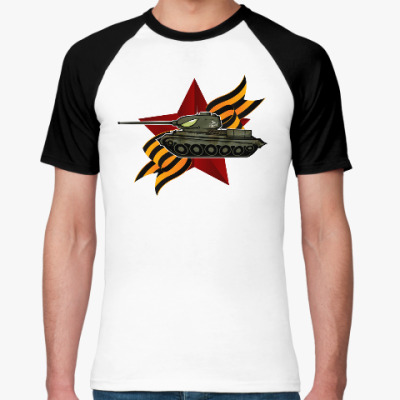 Футболка реглан Танк Т-34-85 СССР