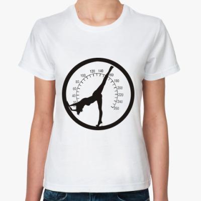 Классическая футболка Спидометр девушкой