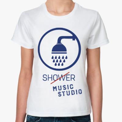 Классическая футболка Душ (Музыкальная студия)