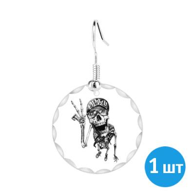 Серьги Thrash-скелет