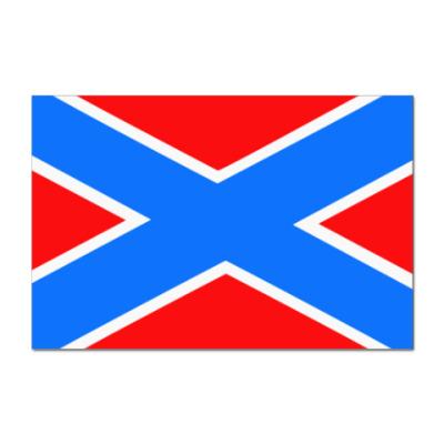Наклейка (стикер) Флаг Новороссии