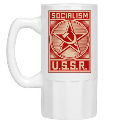 Пивная кружка Советский Союз
