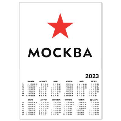 Календарь логотип Москвы