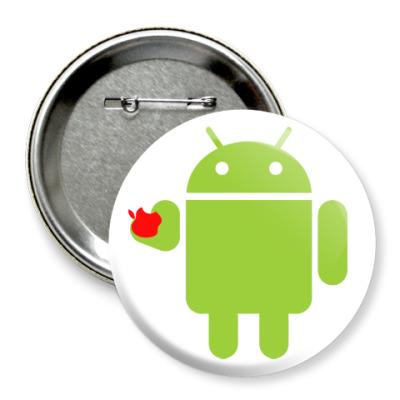 Значок 75мм Андроид с яблоком