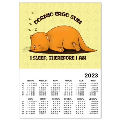 Календарь Пухлик-соня