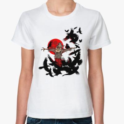 Классическая футболка Пугало