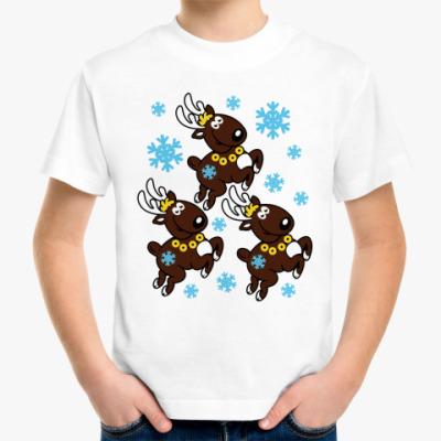 Детская футболка Олени с бубенцами