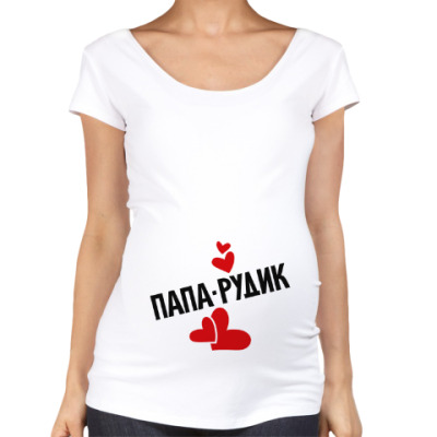 Футболка для беременных Папа-Рудик