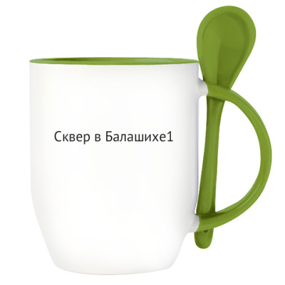 Балашиха-1
