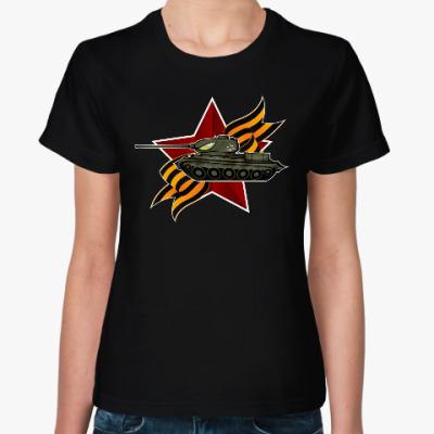 Женская футболка Танк Т-34-85 СССР