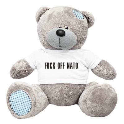 Плюшевый мишка Тедди FUCK OFF NATO