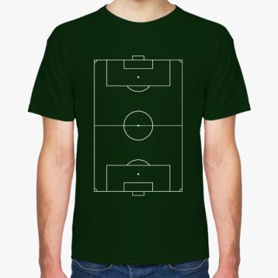 Футболка Футбольное поле