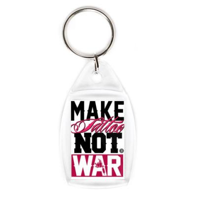 Брелок   NOT WAR