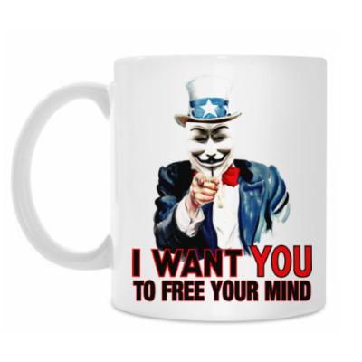 Кружка Anonymous Uncle Sam