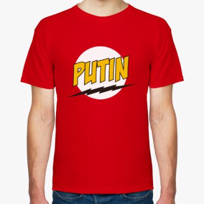 Футболка Путин в стиле Базинги