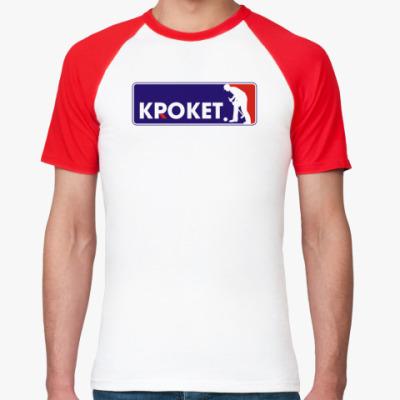 Футболка реглан Крокет - спорт