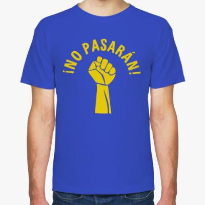 Футболка  No pasaran