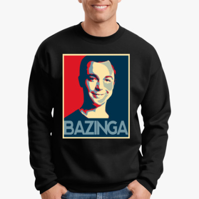 Свитшот Bazinga