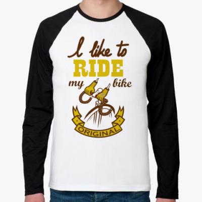 Футболка реглан с длинным рукавом I like to ride