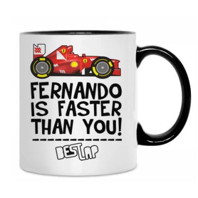 Fernando #5  '12