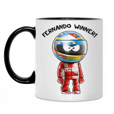Кружка Fernando #5  '12