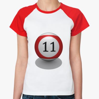 Женская футболка реглан  бильярд