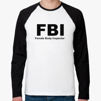 Футболка реглан с длинным рукавом FBI