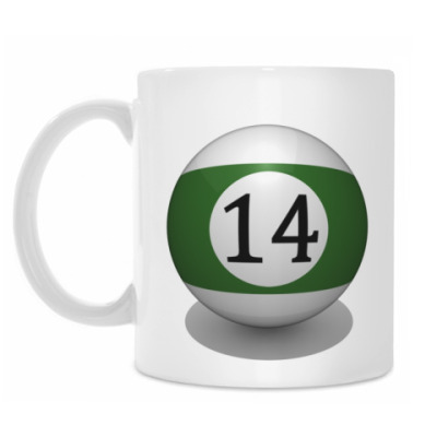 Кружка 'Бильярдный шар 14'