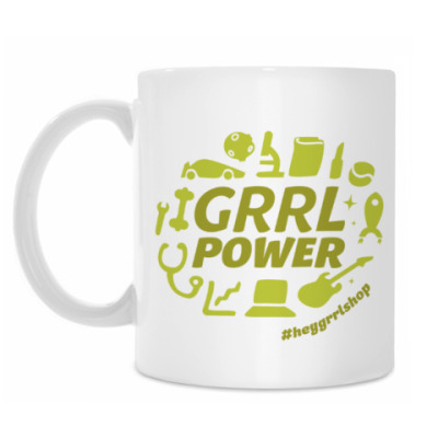 Кружка Grrl Power
