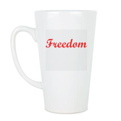 Чашка Латте Freedom