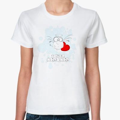 Классическая футболка  «Я тебя люблю»