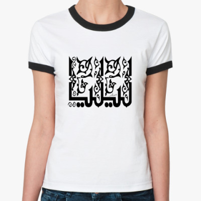 Женская футболка Ringer-T   Лилия