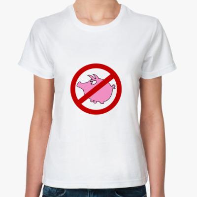 Классическая футболка Стоп Свиной Грипп