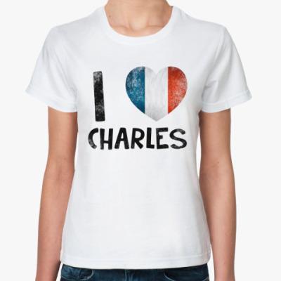 Классическая футболка I LOVE CHARLES