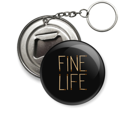 Брелок-открывашка Fine Life