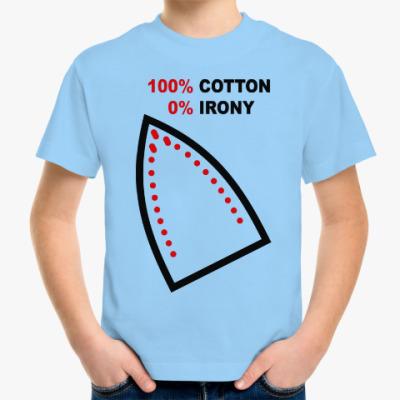 Детская футболка 100% хлопок, 0% железа