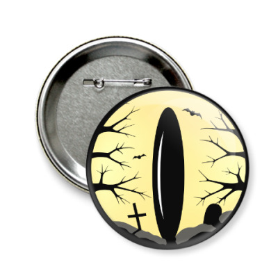 Значок 58мм Лунный глаз