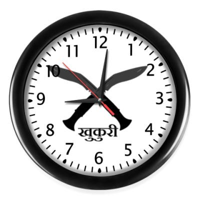 Настенные часы Кукри