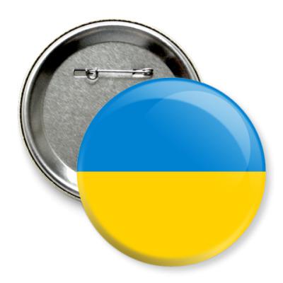 Значок 75мм Украина, Ukraine