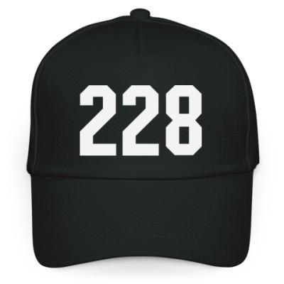 Кепка бейсболка SALE черная кепка 228