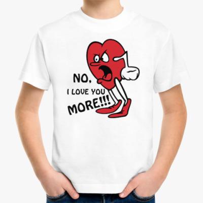 Детская футболка Я люблю тебя сильнее !!!