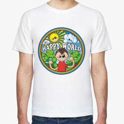 Футболка Happy World