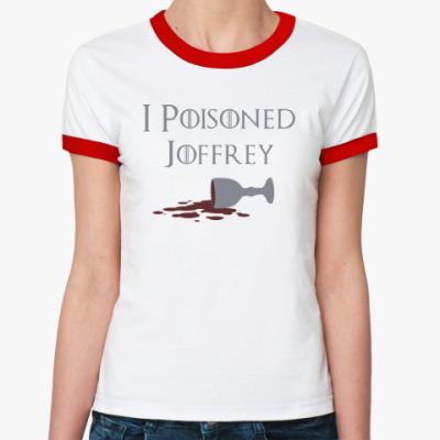 Женская футболка Ringer-T Я отравил Джоффри