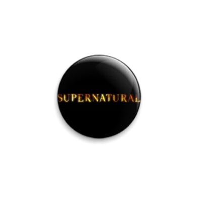 Значок 25мм Supernatural (SPN31)