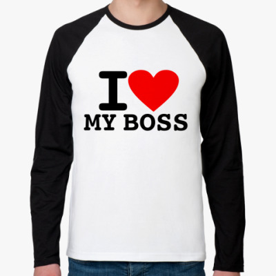 Футболка реглан с длинным рукавом I Love my Boss