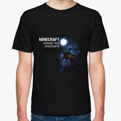 Футболка Minecraft - Больше, чем просто игра!